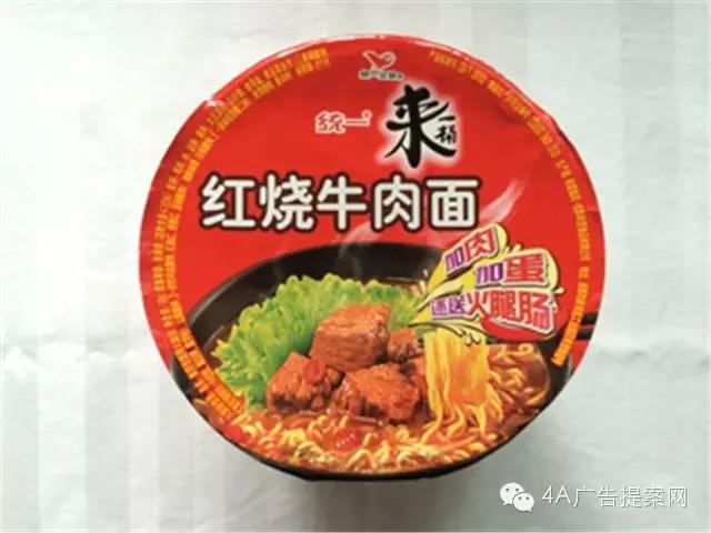 zhihu2
