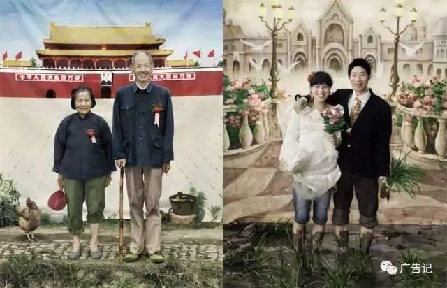 上半身梦想,下半身现实,这组图震惊了亿万中国人!-4A广告提案网