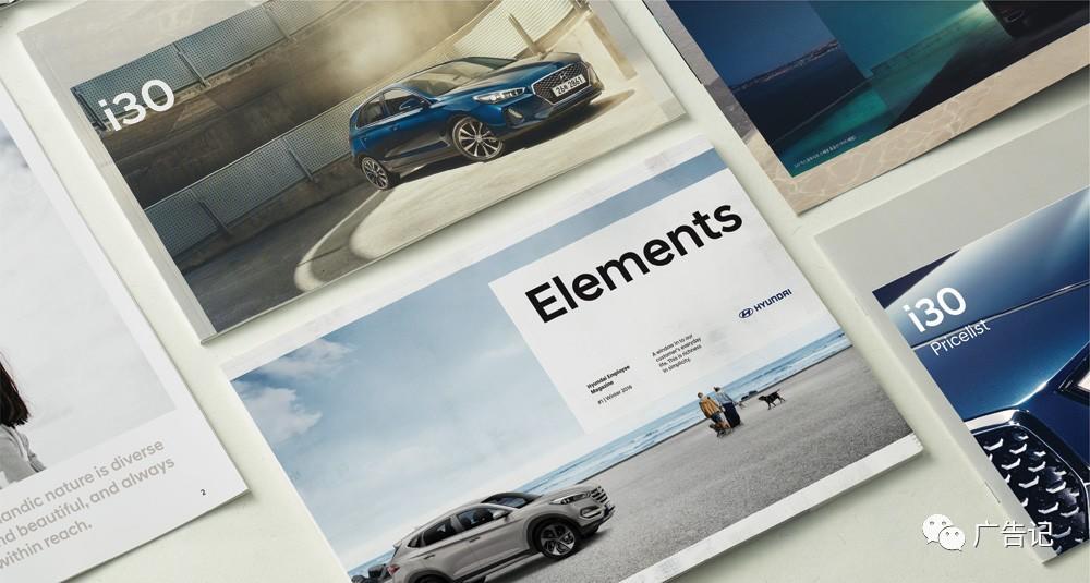 现代汽车也换logo了……