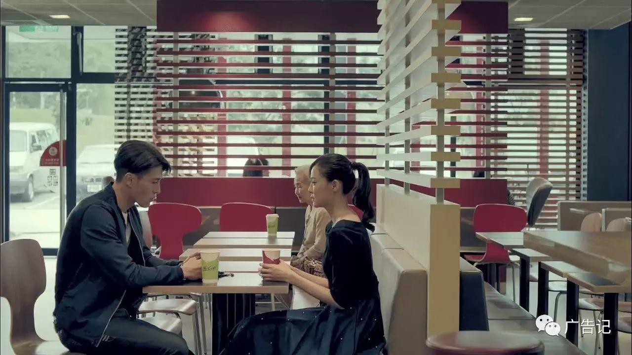 台湾麦当劳走心广告:我们分手了!