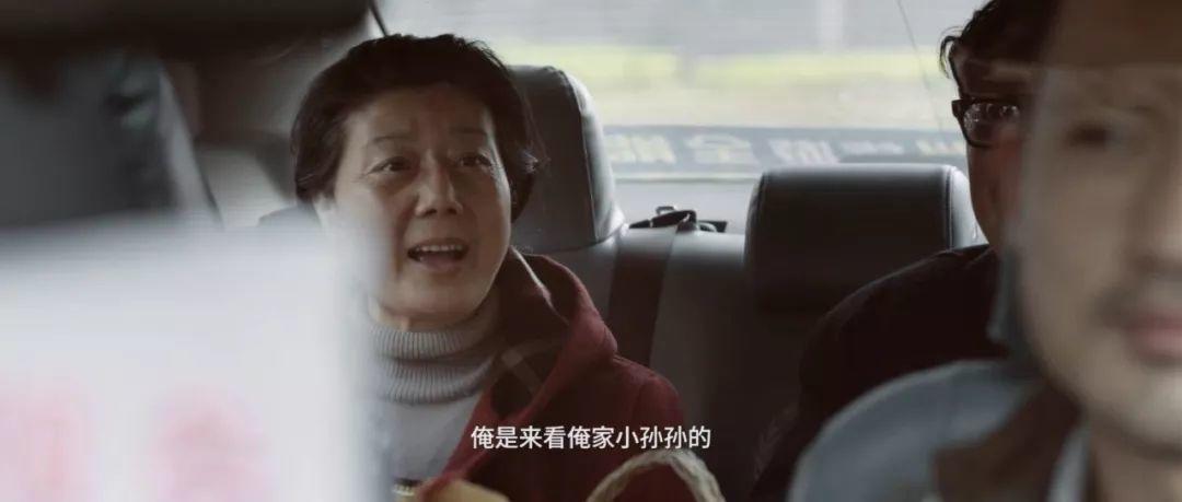 年度走心广告:我害怕回家过年……