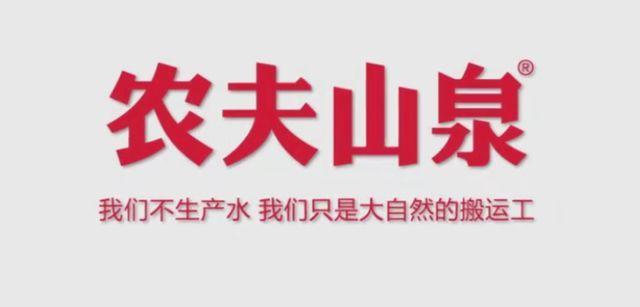农夫山泉这支TVC太短了,强烈要求拍成纪录片!