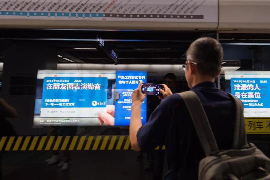 马云在地铁留下百张车票,带你逃离职场潜规则