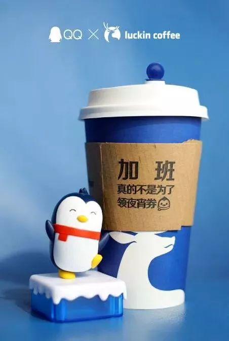 这家咖啡的杯套文案成精了!