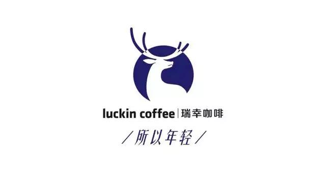 luckin coffee最新广告,撩人的不只汤唯张震