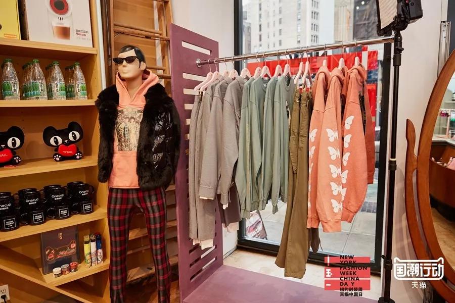 老干妈也进军时尚圈了???