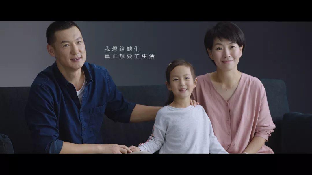 携手姚明,中国人寿这波营销走心了!