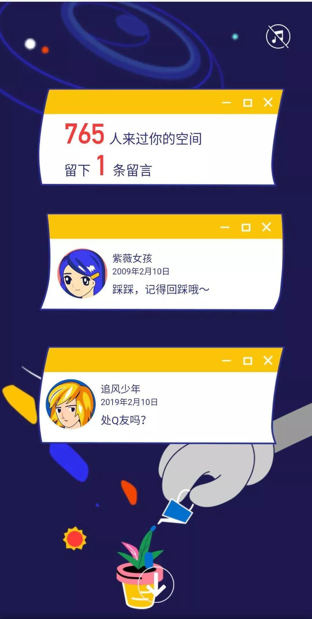 刚刚,微信把QQ封杀了!