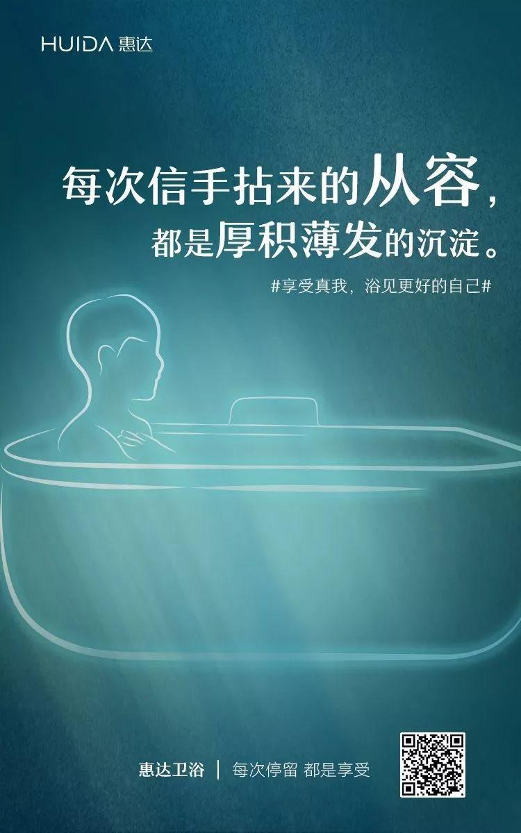 浴室男孩火了,惠达卫浴这条微电影脑洞太大